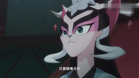 京剧猫,白糖追随身宗宗主,没想到撞在结界上!