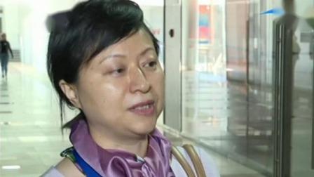 """""""一带一路""""共赢之路:俄最大机场为中国企业敞开大门 资讯 20190419"""