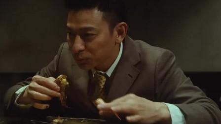 刘德华这段龙虾吃得真是太香了,看得我都饿了