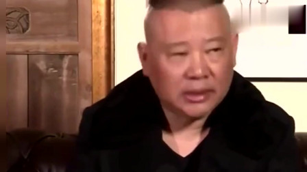 郭德纲采访回顾:如果曹云金低头你会怎么做?郭德纲直接怒了!