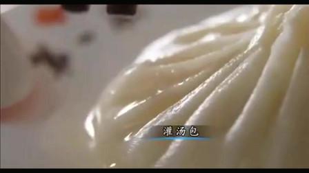 美食:开封的灌汤包, 奇妙的味道刺激味蕾, 好吃到爆