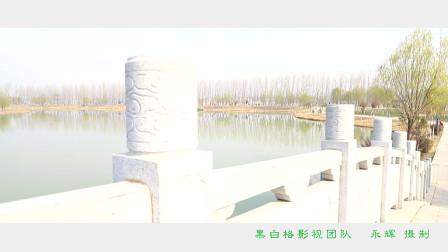 制片(永辉)走进三门峡黄河公园 记录生活 记录美