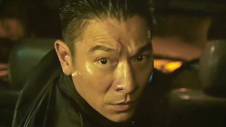 《拆弹专家》:危险重重 刘德华为营救人质与罪犯展开殊死搏斗