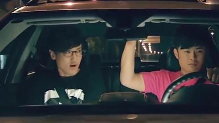 爱情公寓:关谷拉肚子,小贤送他去医院,一路上笑料百出