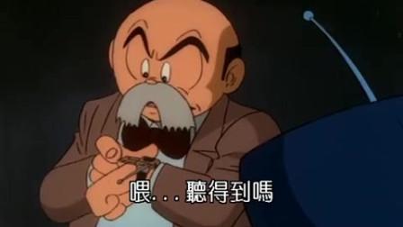 《铁臂阿童木》罕见!阿童木遭遇不测,大胡子爷爷抱头痛哭-_标清