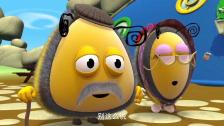 小蜜蜂:什么让派对增添许多乐趣?只有他!