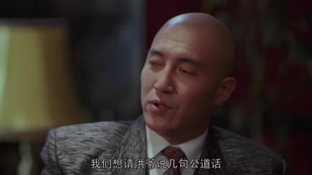 江湖情:发哥演技炸裂,面对着关二爷发毒誓,眼中气一览无余!