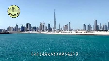 """世界""""第八大奇迹"""",耗资800亿却成烂尾楼,不愧是迪拜,有钱"""
