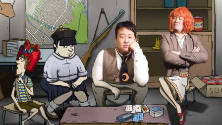 《舍妄好游戏》 07