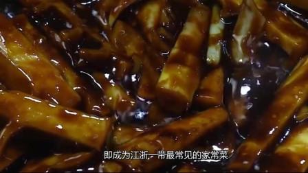 舌尖上的中国:油焖春笋,这道有名的江浙菜,看着都馋了!