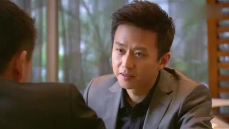 相爱十年:邓超为了整陆锡明,居然想出这么阴的招,太毒了吧!