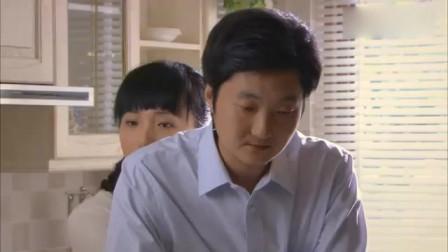 相爱十年:启明卖房帮助岳父,妻子终于明白,没看错眼前这个男人!