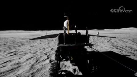大型科学纪录片《飞向月球》30s宣传片抢先看