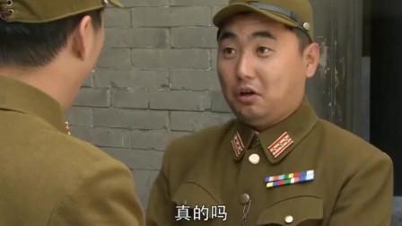 双枪李向阳:鬼子少佐练功夫,博取女兵欢心,结果大佐吃醋了