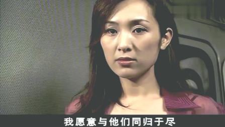 惊天东方号:已大叔突然复活,问:你就不怕我你吗?