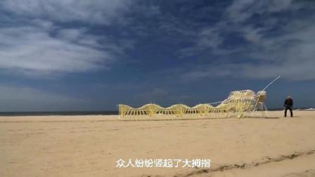 60岁大爷将木制机器人带到沙滩,众人不解,风一吹众人竖起大拇指