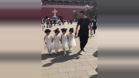 四胞胎和爸爸一起参观故宫,接下来小萝莉们的反应太可爱了!