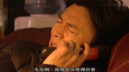 黑洞:科长贺清明约见聂明宇,要求他自首,聂明宇将其毒害!