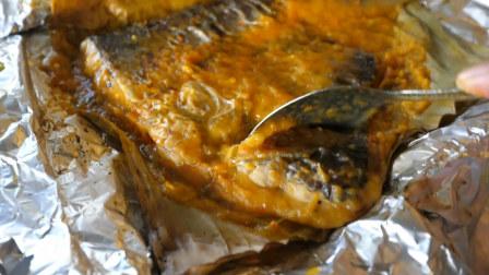 【屌丝吃大街】极品Tempoyak鱼宴-马来西亚之旅