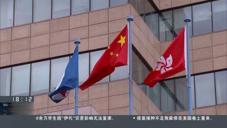 """东方新闻 2019 科创板上市申请""""满月""""受理上海企业14家"""