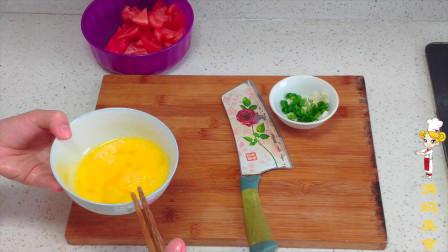 西红柿鸡蛋汤怎么做好吃?清妈教你这样做,汤既美味又有营养
