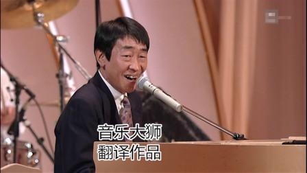 日语老歌《青春時代》,听完歌曲,顿时觉得青春简直太美妙了
