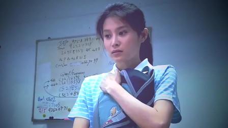 冯杰录用了一个年轻的女孩,冉晶认为他这是在招媳妇,真是小肚鸡肠。