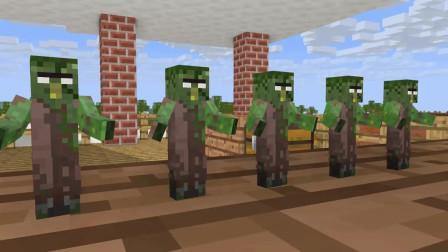 我的世界动画-怪物学院-微型丧尸挑战-gumbui guy