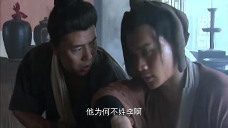 98版水浒传,武松醉打蒋门神,唢呐一响起,蒋门神立马招架不住