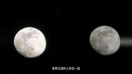 华为p30拍月亮事件补充