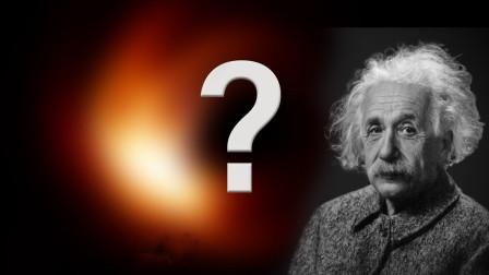 爱因斯坦没说错,第一张黑洞图片验证广义相对论,第二张有多远?
