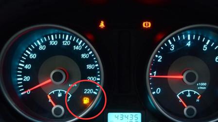 油灯亮了有必要马上去加油吗?不然会损坏油泵?新手不要再被骗了