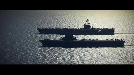 美国海军 ' 斯坦尼斯 ' 航空母舰,法国海军 ' 戴高乐' 航空母舰