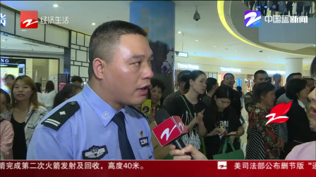 """浙江经视新闻 杭州歌舞快闪 这样宣传""""扫黑除恶""""走心了!"""