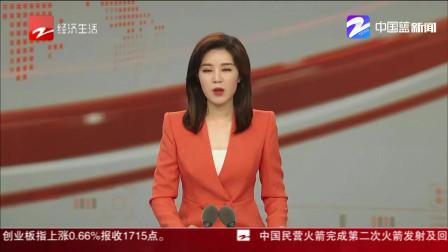 """浙江经视新闻 """"东北烧烤""""杠上""""东北烧烤菜馆"""" 惊动110!"""