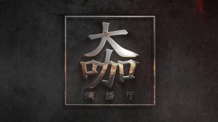 大咖演播厅:2019上海车展-autov汽车生活网