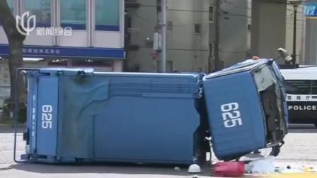 上海早晨 2019 日本:87岁司机肇事  致28伤