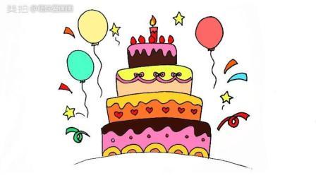 学画4层生日蛋糕简笔画, 溢出的奶油好想吃