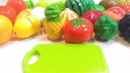 学习切水果和蔬菜玩具的切割儿童水果教育视频