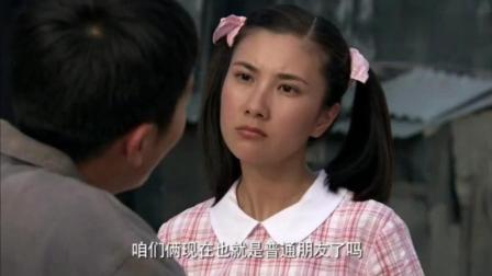 正阳门下: 听说春明有对象了, 苏萌气不过来找他算账