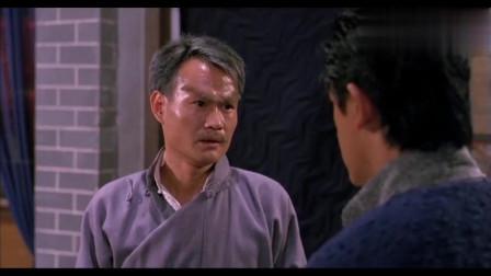 灵媒英先生好心地劝明叔叔把鬼养错了,敬畏更是委屈。