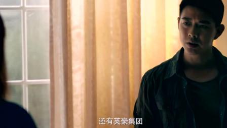 营救刺激战斗片《猛龙行动之绝密代码》精彩片段(23)