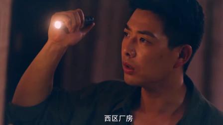 营救刺激战斗片《猛龙行动之绝密代码》精彩片段(34)