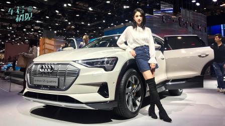 2019上海车展:未来感十足的纯电SUV 静态体验奥迪e-tron-车若初见