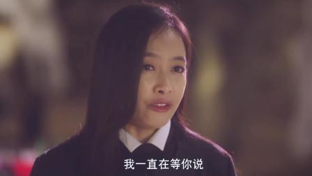 爱情喜剧电影《我的新野蛮女友》精彩片段(58)