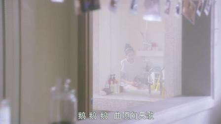 爱情喜剧电影《我的新野蛮女友》精彩片段(62)