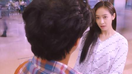 爱情喜剧电影《我的新野蛮女友》精彩片段(7)
