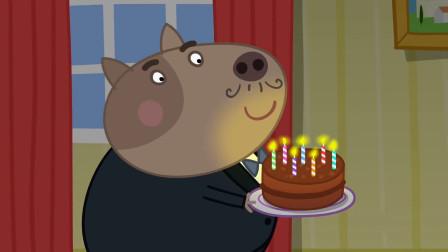 小猪佩奇爷爷的生日蛋糕