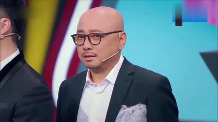 《王牌对王牌4》陈赫被归到中年组,一脸的气愤:敢报一下吗