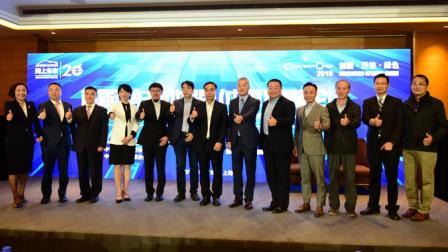 车事儿:网上车市首次协办汽车技术品牌(中国)高峰论坛